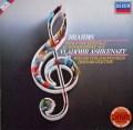 アシュケナージ&ハイティンクのブラームス/ピアノ協奏曲第2番  独DECCA 2940 LP レコード