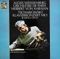 ワイセンベルク&カラヤンのチャイコフスキー/ピアノ協奏曲第1番  独EMI 2940 LP レコード