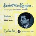 【オリジナル盤】カラヤンのベートーヴェン/交響曲第3番「英雄」  英Columbia 2940 LP レコード