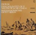 ベルリンフィル・オクテットのドヴォルザーク/弦楽五重奏曲第2番ほか    蘭PHILIPS 2940 LP レコード