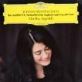 アルゲリッチのバッハ/イギリス組曲第2番ほか 独DGG 2940 LP レコード