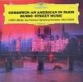 小澤のガーシュイン/「パリのアメリカ人」ほか  独DGG 2941 LP レコード