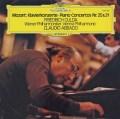グルダ&アバドのモーツァルト/ピアノ協奏曲第20&21番  独DGG 2941 LP レコード