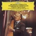 サバレタのフランスのハープ音楽  独DGG 2941 LP レコード