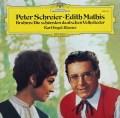 マティス&シュライアーのブラームス/49のドイツ民謡集より  独DGG 2941 LP レコード