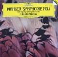 アバドのマーラー/交響曲第1番「巨人」  独DGG 2941 LP レコード