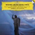 カラヤンのモーツァルト/ミサ曲ハ短調(大ミサ)  独DGG 2941 LP レコード