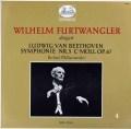フルトヴェングラーのベートーヴェン/交響曲第5番  独HELIODOR 2941 LP レコード