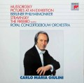 ジュリーニのムソルグスキー/「展覧会の絵」ほか 蘭SONY 2941 LP レコード
