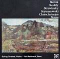 テレベシのバルトーク/「ラプソディ」ほか  独Quadriga Ton 2941 LP レコード