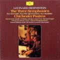 バーンスタインの自作自演/交響曲全集 独DGG 2941 LP レコード