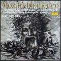 ベームのモーツァルト/「イドメネオ」全曲 独DGG 2941 LP レコード
