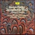 アバドのマーラー/交響曲第5番&リュッケルト歌曲集 独DGG 2941 LP レコード