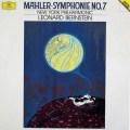 バーンスタインのマーラー/交響曲第7番「夜の歌」 独DGG 2941 LP レコード