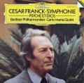 ジュリーニのフランク/交響曲ニ短調ほか  独DGG 2942 LP レコード