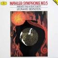 バーンスタインのマーラー/交響曲第5番 蘭DGG 2942 LP レコード