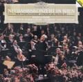 カラヤンのニューイヤー・コンサート1987  独DGG 2942 LP レコード