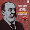 インバルのサン=サーンス/交響曲第1&2番  蘭PHILIPS 2942 LP レコード