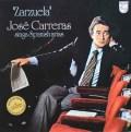 カレーラスの「サルスエラ」名曲集  蘭PHILIPS 2942 LP レコード