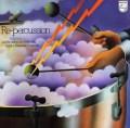 ストラスブール・パーカッション・グループらのカベラーチ、シルヴェストロフ/打楽器のための作品集  蘭PHILIPS 2942 LP レコード