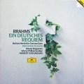 カラヤンのブラームス/「ドイツ・レクイエム」ほか  独DGG 2942 LP レコード