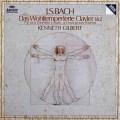 ギルバートのバッハ/平均律クラヴィーア曲集第1&2巻  独ARCHIV 2942 LP レコード