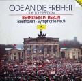 バーンスタインのベートーヴェン/交響曲第9番「合唱付き」[ベルリンの壁解放記念コンサート]  独DGG 2943 LP レコード