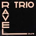 【オリジナル盤】パスキエ・トリオらのラヴェル/ピアノ三重奏曲  仏ERATO 2943 LP レコード