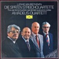 アマデウス四重奏団のベートーヴェン/後期弦楽四重奏曲集  独DGG 2943 LP レコード