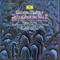 アバドのマーラー/交響曲第2番「復活」  独DGG 2943 LP レコード