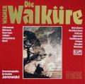 ヤノフスキのワーグナー/「ワルキューレ」全曲  独eurodisc 2943 LP レコード