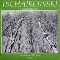 リヒテルのチャイコフスキー/ピアノ作品集  独ETERNA 2944 LP レコード