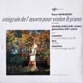 オークレールのシューベルト/ヴァイオリンとピアノのための作品集 vol.2  仏ERATO 2944 LP レコード