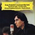 アバドのプロコフィエフ/「キージェ中尉」ほか  独DGG 2944 LP レコード