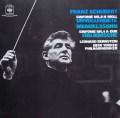 バーンスタインのシューベルト&メンデルスゾーン/「未完成」&「イタリア」  独CBS 2944 LP レコード