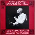 【ヨーロッパ最初期盤】クナッパーツブッシュのブルックナー/交響曲第8番  独CBS 2944 LP レコード