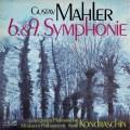 コンドラシンのマーラー/交響曲第6&9番  独eurodisc 2944 LP レコード