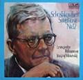 ムラヴィンスキーのショスタコーヴィチ/交響曲第12番  独eurodisc 2945 LP レコード