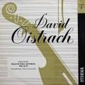 オイストラフ&コンヴィチュニーのブラームス/ヴァイオリン協奏曲  独ETERNA 2945 LP レコード