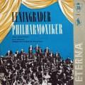 ムラヴィンスキーのチャイコフスキー/交響曲第6番「悲愴」  独ETERNA 2945 LP レコード