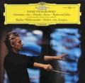 【テストプレス】カラヤンのチャイコフスキー/序曲「1812年」ほか  独DGG 2945 LP レコード