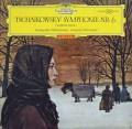 【赤ステレオ】ムラヴィンスキーのチャイコフスキー/交響曲第6番「悲愴」  独DGG 2945 LP レコード