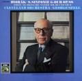 セルのドヴォルザーク/交響曲第8番ほか  独EMI 2945 LP レコード