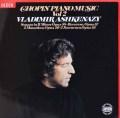 アシュケナージのショパン/ピアノ作品集 (2)  独DECCA 2945 LP レコード