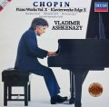 アシュケナージのショパン/ピアノ作品集 (10)  独DECCA 2945 LP レコード