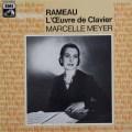 メイエルのラモー/クラヴサン曲集  仏EMI(VSM) 2945 LP レコード