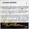 コンヴィチュニーのベートーヴェン/交響曲全集  独ETERNA 2945 LP レコード