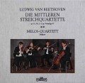 メロス四重奏団のベートーヴェン/中期弦楽四重奏曲集  独intercord 2945 LP レコード