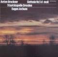 ヨッフムのブルックナー/交響曲第3番  独ETERNA 2945 LP レコード