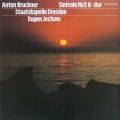 ヨッフムのブルックナー/交響曲第5番  独ETERNA 2945 LP レコード